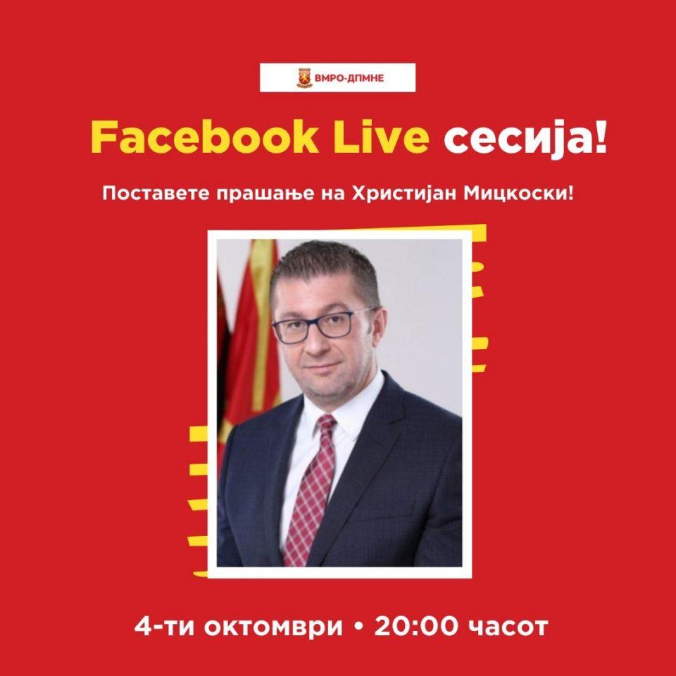 """""""Може да ме прашате сè!"""": Во недела Мицкоски во живо ќе одговара на прашањата на граѓаните"""