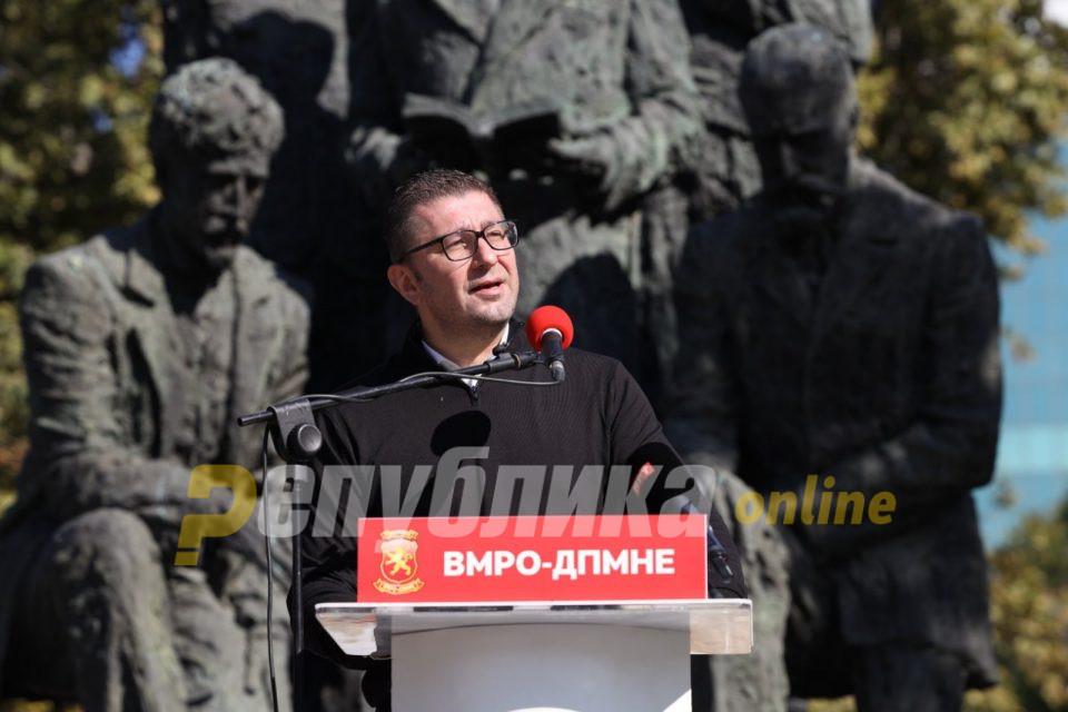 Мицкоски: Иако Заев негираше, Бугарија потврди дека барањето е Анекс на договорот