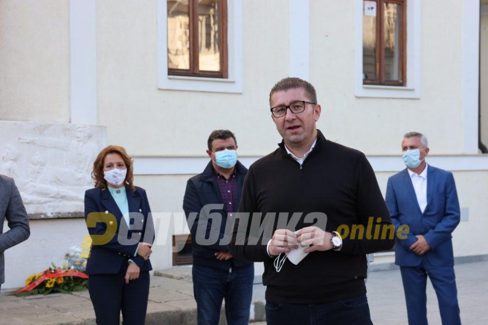 ВМРО е пркост, пиреј, аманет, обврска, должност, почитување: Mицкоски се заблагодари на сите што учествуваа на денешнот протест