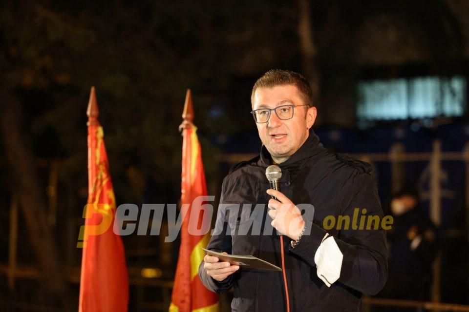 Македонија се соочува со национална катастрофа, а поопасно од нејзе е само неспособноста на мафијата закотвена во Владата