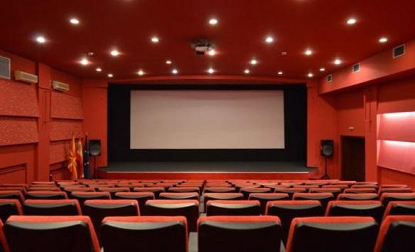 """Трета сесија на проектот """"Филмска училница"""""""