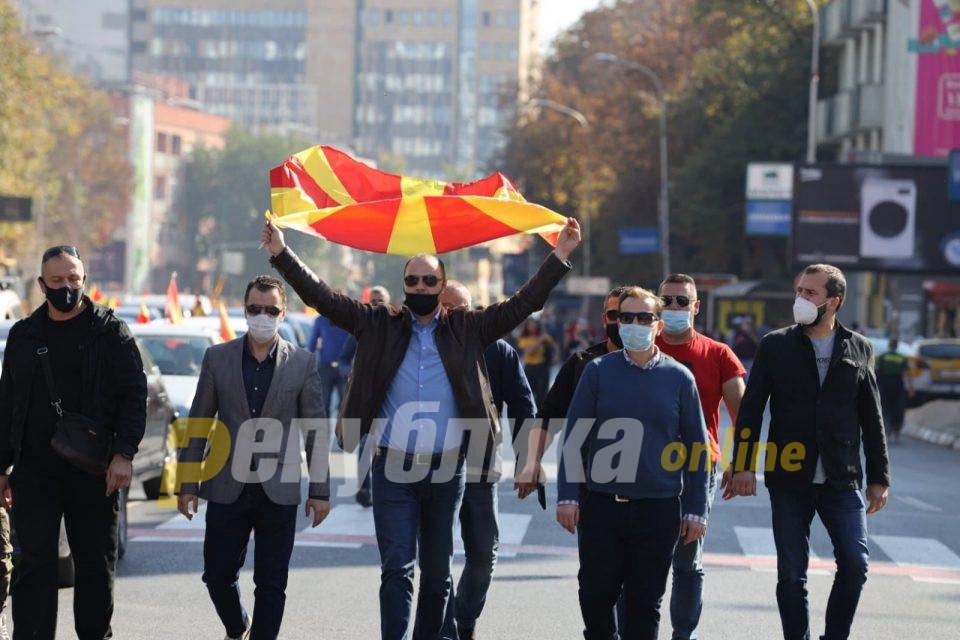 Мисајловски: Утре на протест, не за партии, туку за Македонија!