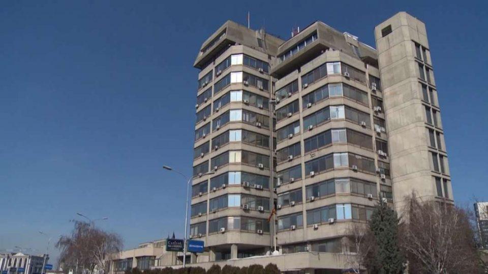 Народна банка: Економијата во третиот квартал ќе има поумерен пад
