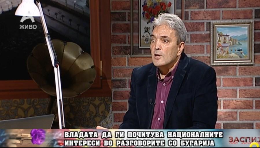 Атанасов: Бугарија ги напаѓа сите три столба на Македонија на кои се базира идентитетот, ако го изгубиме Гоце Делчев го губиме и ВМРО