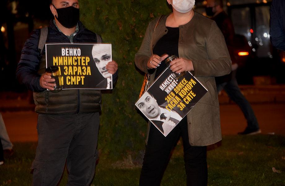 Мицкоски: Загадениот воздух убива кога власта е неспособна!