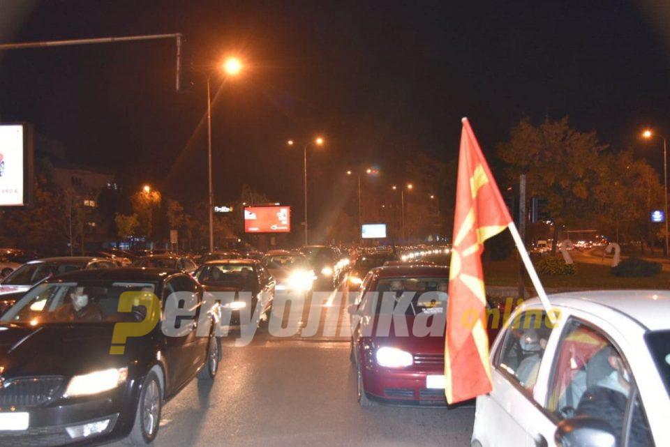 ФОТОГАЛЕРИЈА: Граѓаните масовно кажуваат НЕ за криминалот, корупцијата, неправдите и прогонот од власта