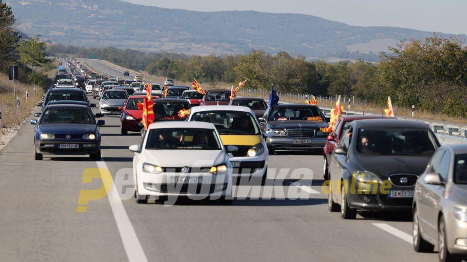 Колони возила од Скопје до Штип: Како изгледаше протестот на ВМРО-ДПМНЕ