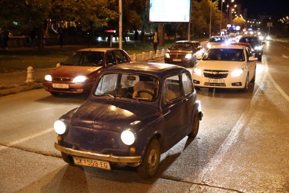 Скопје и општините ќе станат урбани подрачја