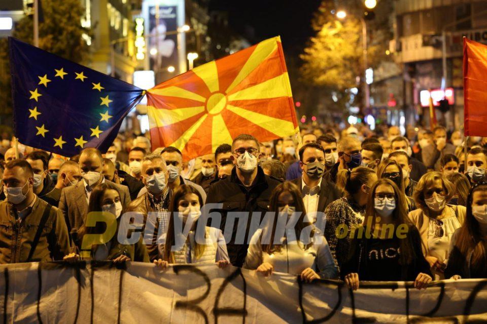 Протест на ВМРО ДПМНЕ: Стоп за злоупотреба на европските пари