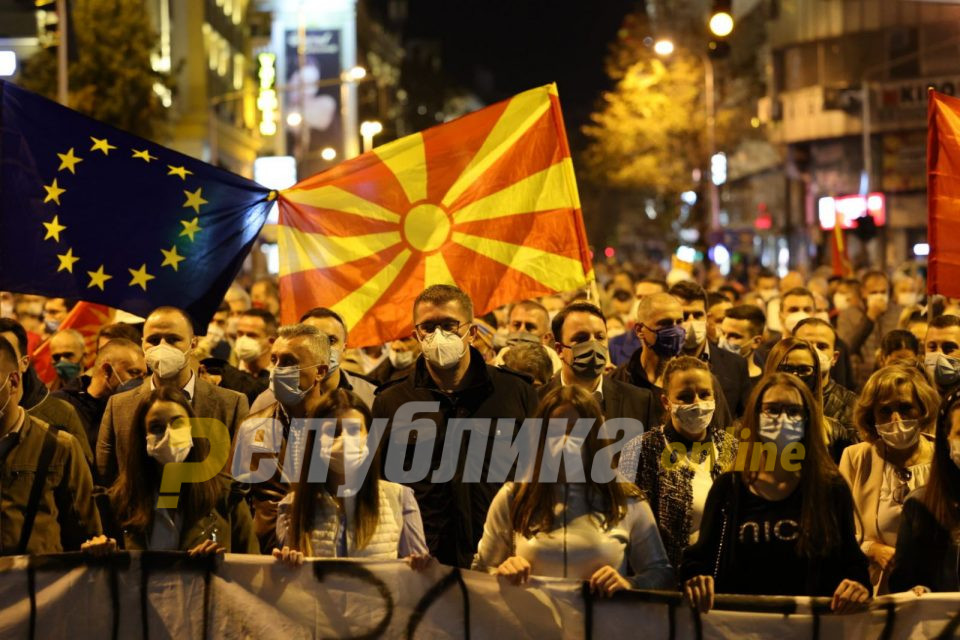 ВО ЖИВО од протестот на ВМРО-ДПМНЕ против реваншизам и терор врз граѓаните и политичките неистомисленици