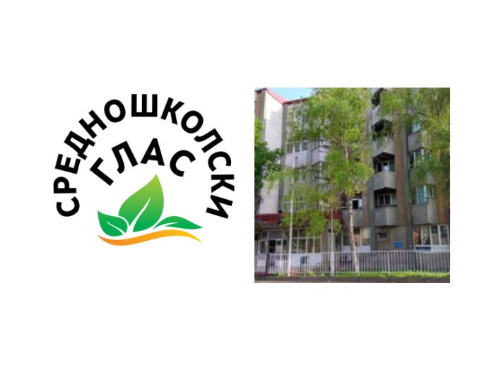 """Средношколците приморани за викенд да го напуштаат домот """"Здравко Цветковски"""""""