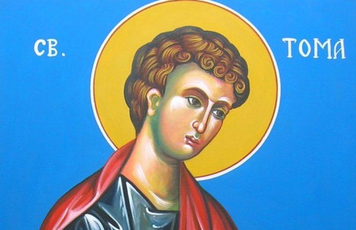 Свети Тома седи дома: Утре е тежок празник, никако не го правете ова