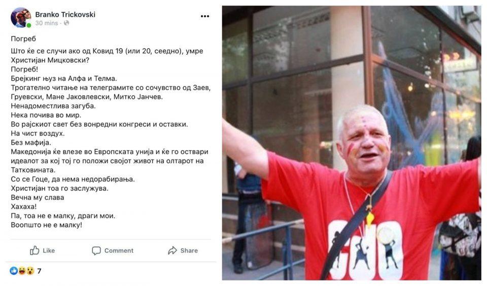 Ќе се погрижат ли ЈО и МВР конечно за сејачот на говор на омраза: Тричковски му посака болна смрт на Мицкоски