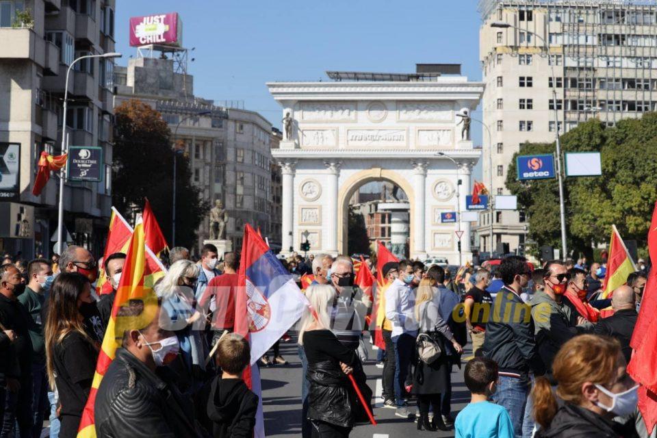 ВО ЖИВО: Протест на ВМРО-ДПМНЕ против мафијата, за правда и слобода