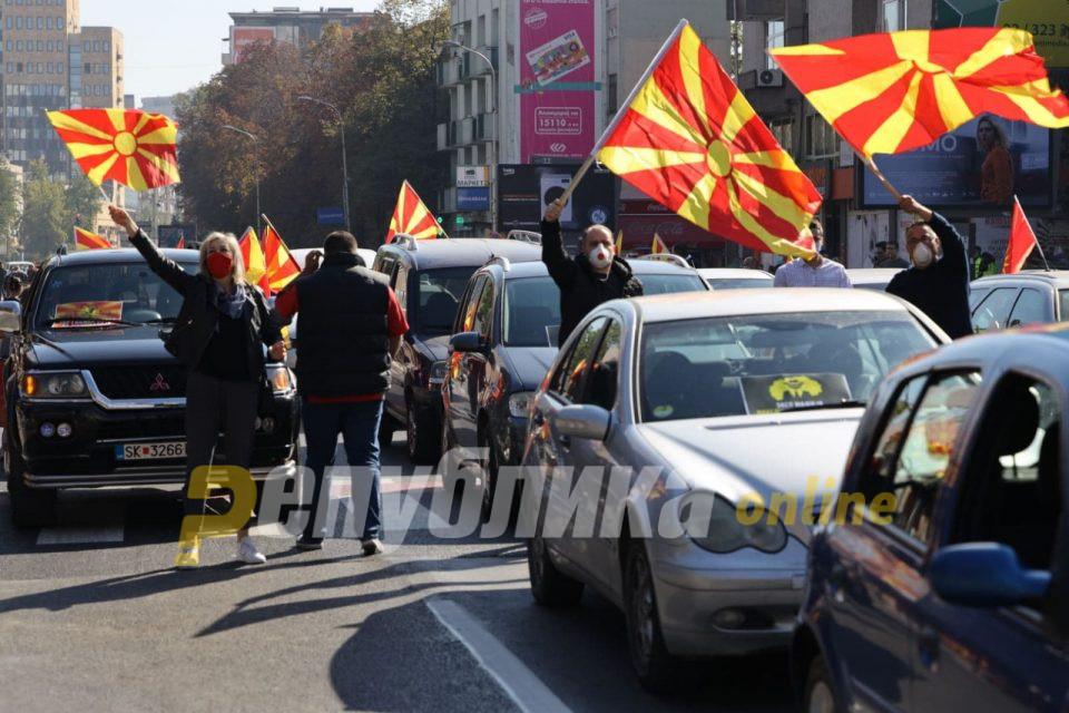 Денеска Натпартиски предупредувачки протест за одбрана на црвените линии на македонскиот идентитет