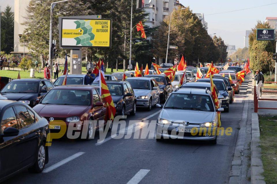 ВО ЖИВО: Протестот на ВМРО ДПМНЕ во Скопје и во Штип