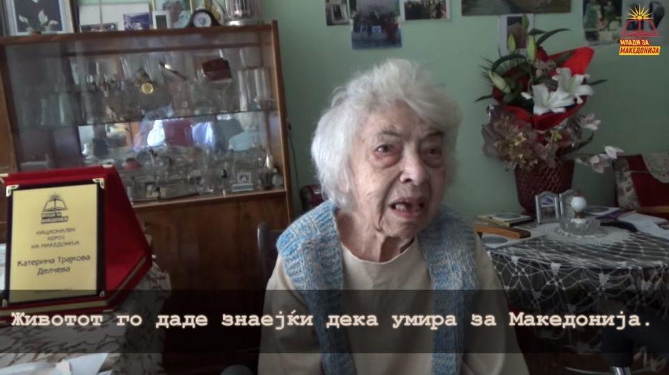 Внуката на Делчев:  Гоце ќе се преврти во гроб, ако знае дека се води полемика дали тој е Македонец