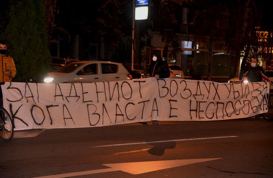 Мицкоски: Загадениот воздух по 4 години Влада на Заев сѐ уште не е алпски чист како што ветуваа, го нема ајрото