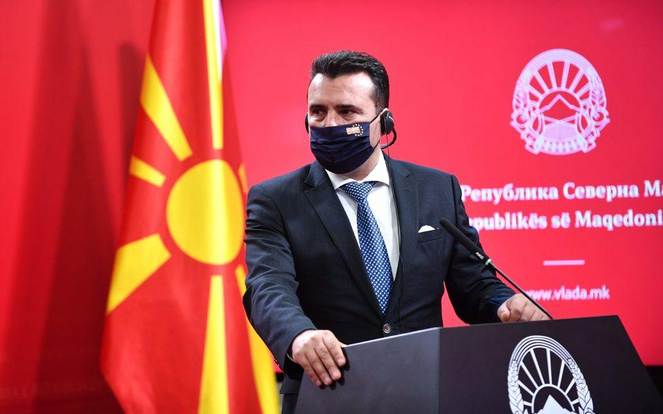 Македонија потпиша меморандум со САД за 5Г мрежа, Заев тврди дека таа ќе донесе попозитивни ефекти отколку појавата на струјата