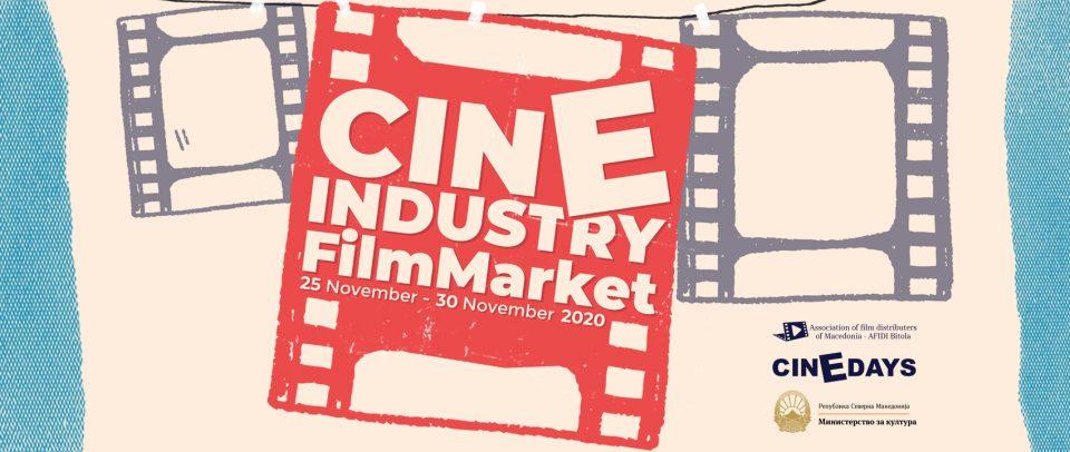 """Атанас Георгиев ќе одржи онлајн-предавање за успехот на кинодистрибуцијата на најуспешниот документарен филм во Македонија """"Медена земја"""""""