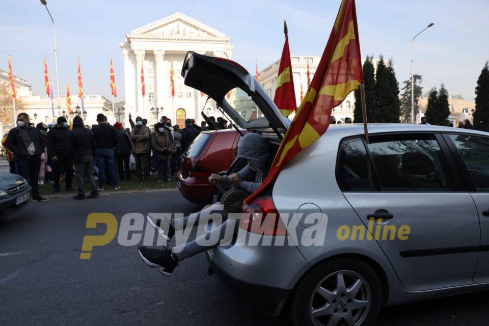 Овој викенд се распарчува Македонија во Софија и се преговара за иднината на нашиот идентитет!