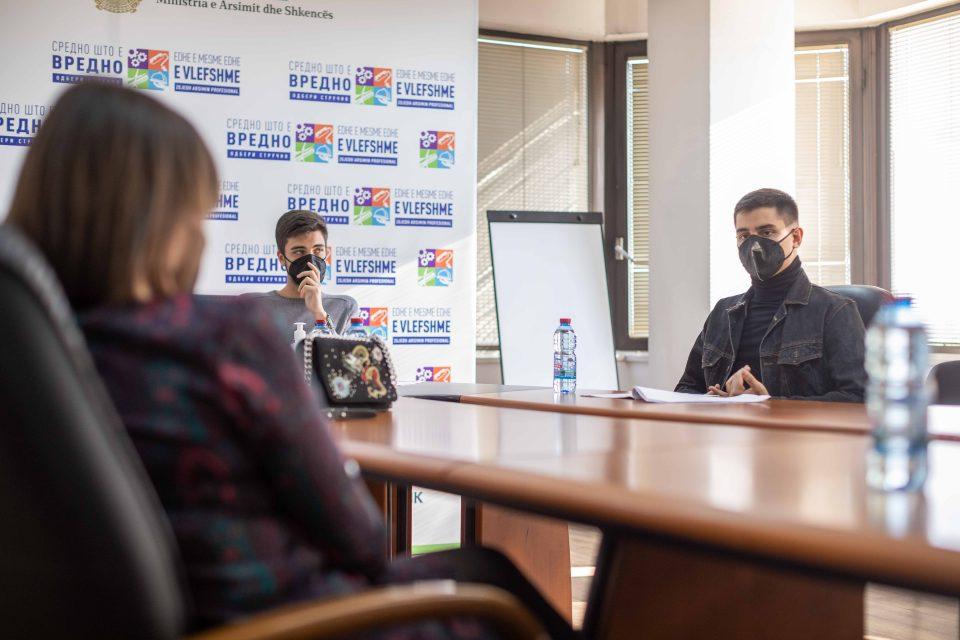 """Средношколци од скопската гимназија """"Орце Николов"""" презентираа како тие го замислуваат реформираното средно гимназиско образование"""