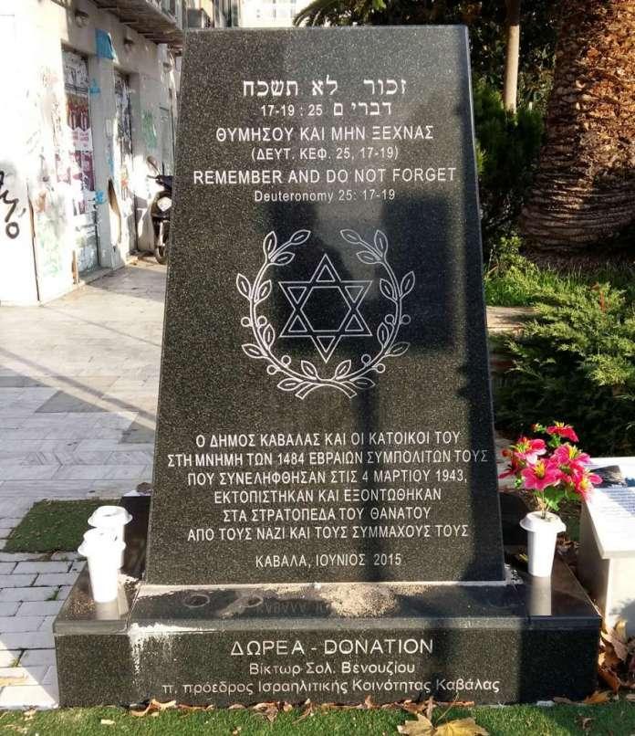 Ќе побара ли Бугарија и Грција да ги избрише натписите на своите споменици