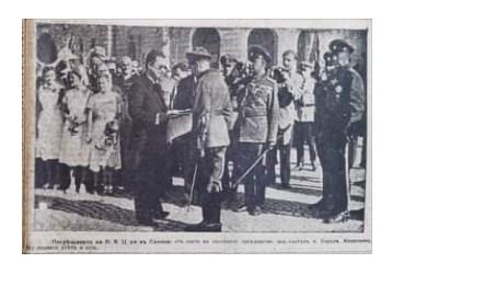 """Дедото на Андреј Жерновски лично ги пречекал """"администраторите"""" од Бугарија за време на окупацијата"""