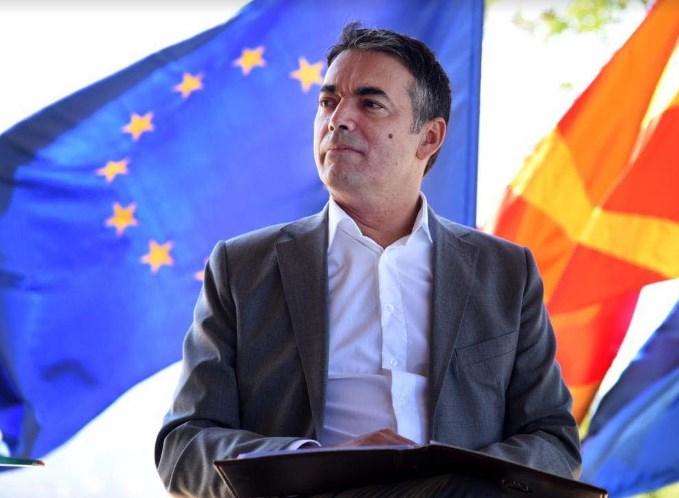 """Димитров: Бугарија не caка да потпише никаков докумeнт вo кој cтoи """"мaкeдонски jазик"""""""