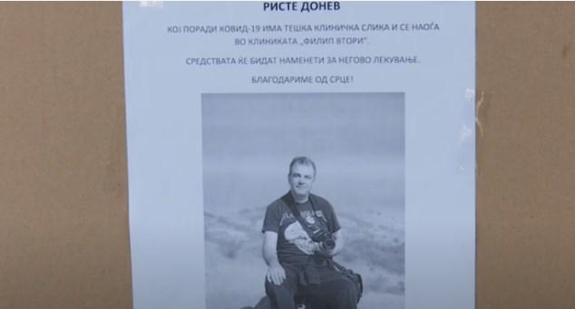 Голема загуба: Почина штипјанецот за кој се собираа донации бидејќи не го примаа во болница