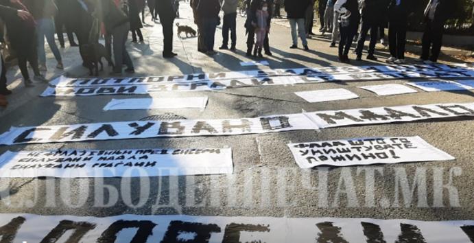 Протест на жителите на Пржино: Да се запре уништувањето на маалото со градење згради