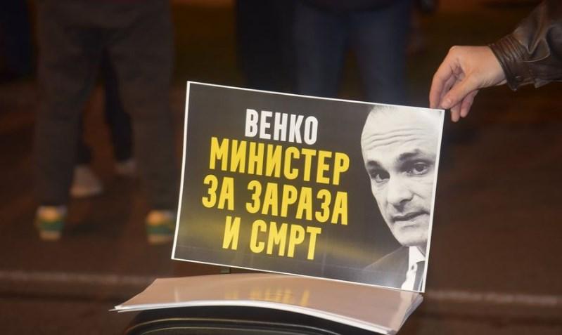 Непријатна математика во Македонија – на секои 33 луѓе еден бил позитивен