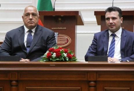 Патриотизмот не го држеше ни 20 дена: Заев се сети дека сме имале заедничка историја со Бугарија