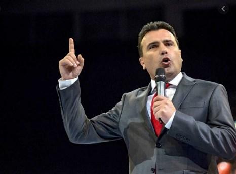 БГНЕС го исправи македонскиот премиер: Заев некоректно го цитира членот 2 од Договорот