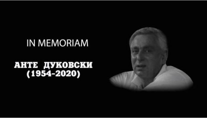 Почина кошаркарскиот тренер Анте Дуковски