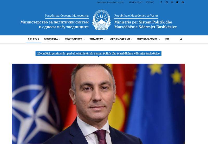 Министерството на Груби општи само на албански јазик