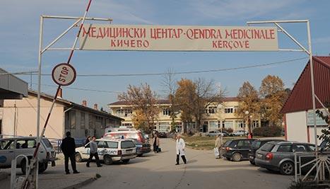 Кичево денес забележа рекорден број на новозаболени од ковид-19