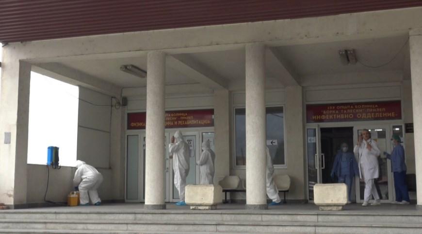 Во прилепската болница слободни уште триесетина кревети