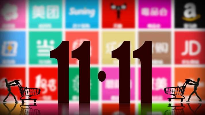 Утре е 11.11 – Што означува овој празник