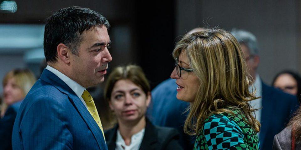 Захариева: Бугарија ги блокира преговорите за Македонија поради говорот на омраза