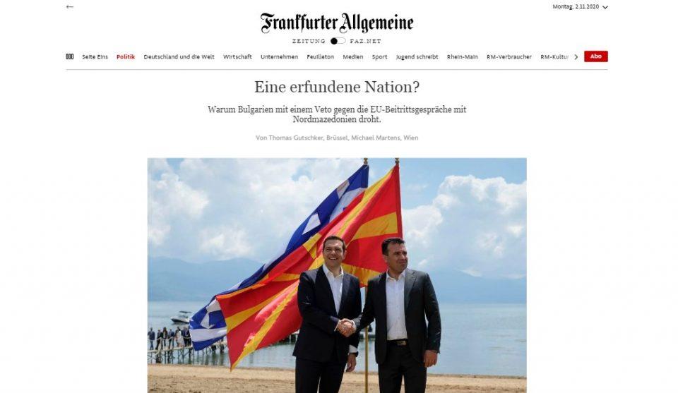 """""""Франкфуртер алгемајне цајтунг"""": Ни Грците не му се приклучија на тврдењата на бугарскиот амбасадор"""