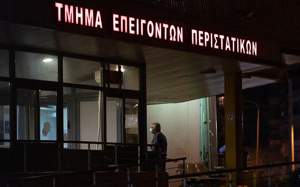 Во Грција регистрирани 98 починати и 1.383 заразени од корона за 24 часа