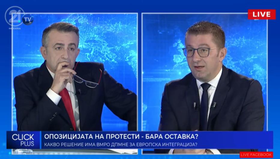 Цветковски: Го следевте ли предлогот на Пендаровски за лидерска? Мицкоски: Не, па нели тој е неискусен