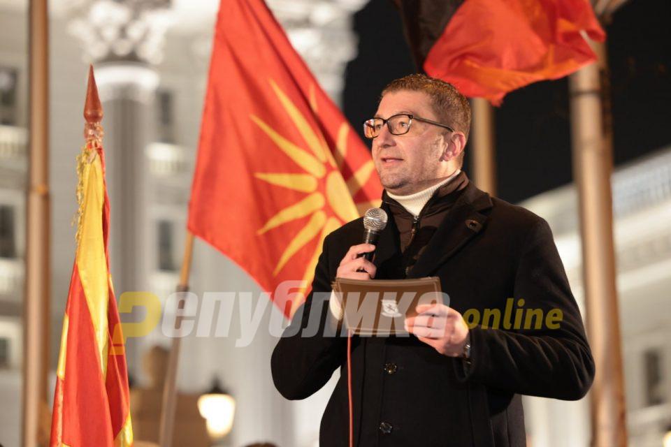 Заев не е Македонија, мораме сега да бидеме погласни и да се спротивставиме