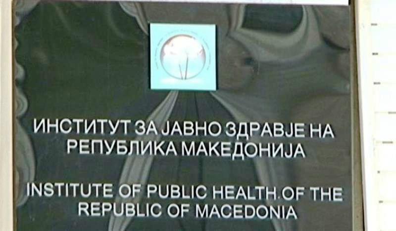 ИЈЗ ќе добие компјутери од Македонско-американската алумни асоцијација