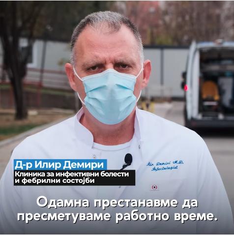 Кој е доктор Илир Демири: Не доби пофалница од фелата, но за пациентите плакетата му е од Бога дадена