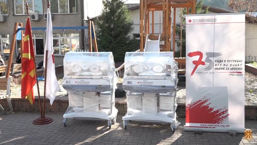 Донација на два инкубатори за Универзитетската клиника за детски болести