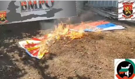 Во Бугарија запалено македонското и српското знаме?