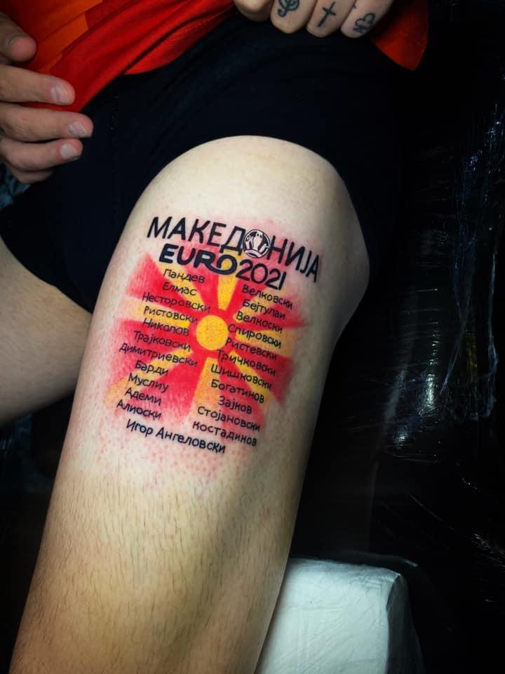 Имињата на македонските фудбалери истетовирани на ногата на Панчо