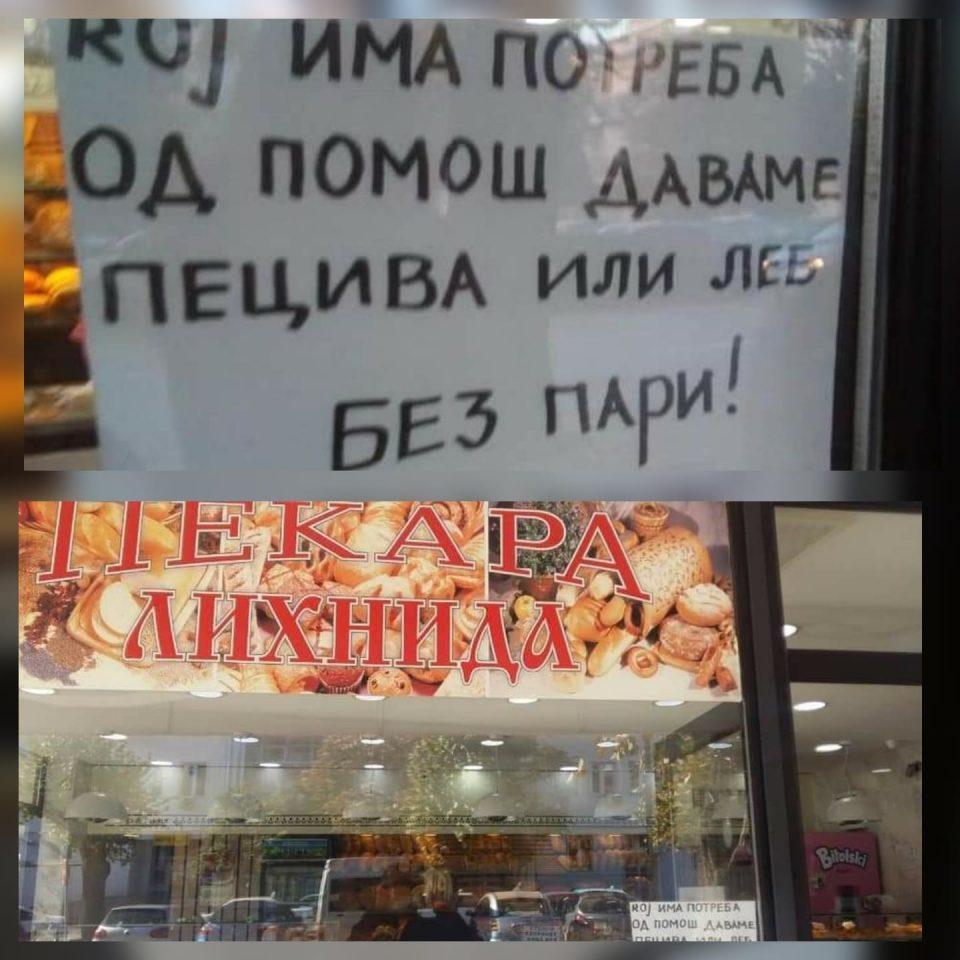 Зато ние Охриѓани си сме најубави бе: Пекара дава леб и бели пецива за тие што не можат да си купат